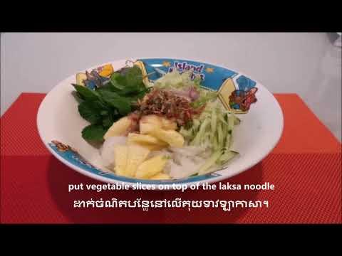 Home Made Malaysia Asam Laksa (Fish noodle soup)