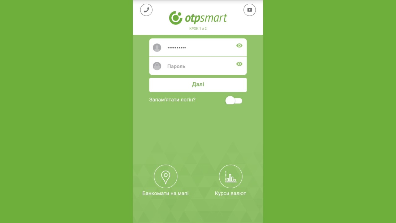 OTP Smart : Change login-mobile version