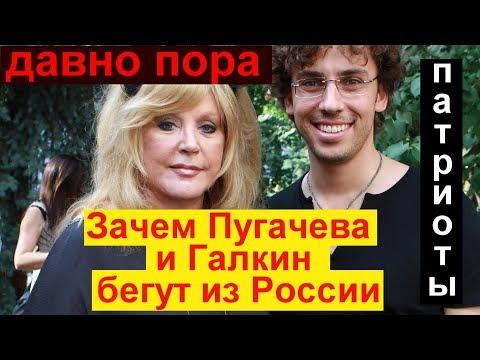 Зачем Пугачева и Галкин БЕГУТ из России.   Как получить гражданства Кипра