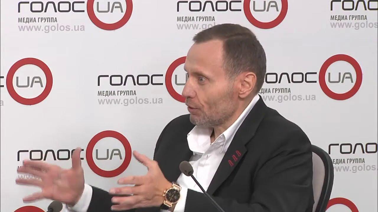 «Право на голос»: «Региональная политика Украины»