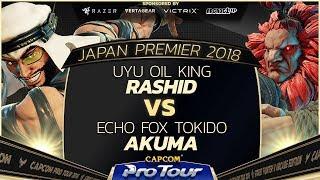 UYU Oil King (Rashid) vs Echo Fox Tokido (Akuma) - Japan Premier Top 8 - CPT 2018