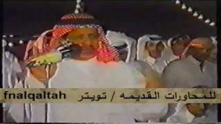 بكر الحضرمي و حبيب العازمي ( موال ) قطر 25-5-1420 هـ