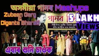 Assamese Mashup | Tribute to Diganta Bharati - Zubeen Garg | Deeplina Deka, Sudeep Ranjan and others
