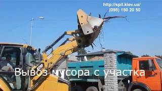 Аренда, услуги стройтехники Киев 466-59-42 Спецтехника Киев. - видео 1