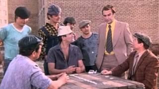 Чрезвычайные обстоятельства (1980) фильм смотреть онлайн