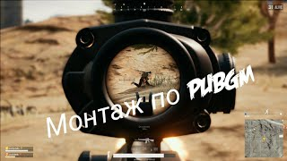 Pubg mobile pro moments #2
