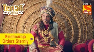 Your Favorite Character | Krishnaraja Orders Sternly To Find Tenali | Tenali Rama
