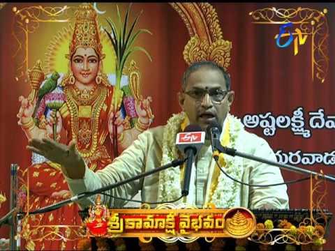 Sri-Kamakshi-Vaibhavam--23rd-May-2016-–-శ్రీ-కామాక్షీ-వైభవం
