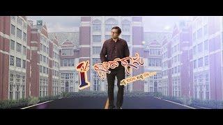 First Rank Raju Official Trailer