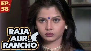 राजा और रैंचो - Episode 58 - Raja Aur Rancho - 90s Best TV Shows - 26th June, 2017