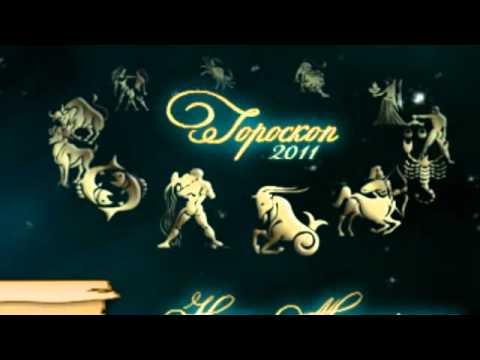 1961 год какой это был год по гороскопам