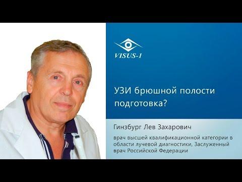 Привить медработников от вирусного гепатита в