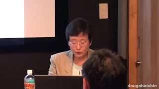 伊藤正子さん講演「ベトナム戦争終戦40年戦争の記憶の語り方と日本の原発輸出」