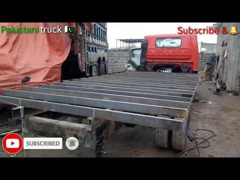 MAZDA T3500 PAKISTAN - смотреть онлайн на Hah Life