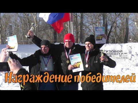 Гонки на льду 2019 К-Чепецк /Награждение победителей
