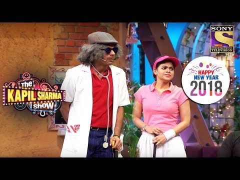 New Year Special | Sarla | The Kapil Sharma Show