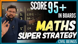 How to Study Maths For Class 12 & 10   Guaranteed 95% With These Tips   Best Plan & Strategy
