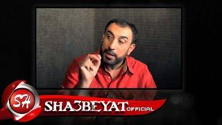 النجم حسام حسنى فى برنامج على قديمه مع اسما الشال الجزء الثانى حصريا على قناة شعبيات