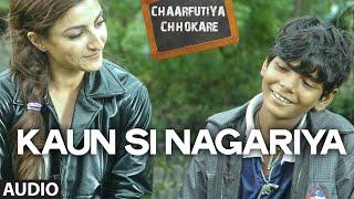 Kaun Si Nagariya Lyrics
