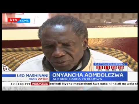 Joel Onyancha aliyekuwa mbunge Bomachoge aombolezwa