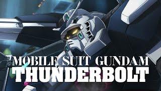 《機動戰士鋼彈THUNDERBOLT》動畫將於12月登場
