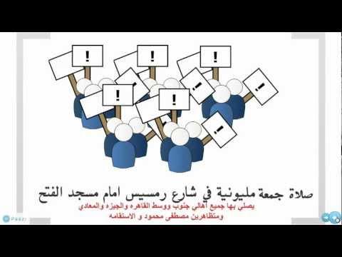 """بالفيديو.. خريطة مسيرات """"جمعة الرحيل"""" غدًا لوزارة الدفاع"""