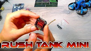 ✔ Мини FPV Видеопередатчик - RUSH TANK ULTIMATE MINI 20*20, 800mw