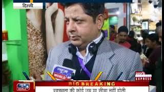 Newsworld, Inernational Business Fair.....Chain Churan.....Delhi.......