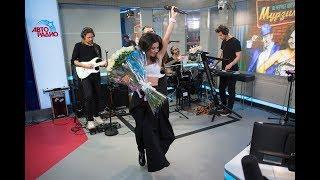 Анна Плетнева - Знак Водолея (#LIVE Авторадио)