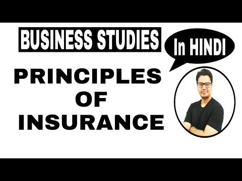 mp4 Insurance Principles, download Insurance Principles video klip Insurance Principles