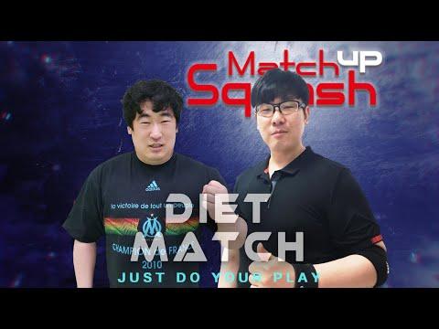 [매치업스쿼시]다이어트 매치업 김인구 vs 옥승주