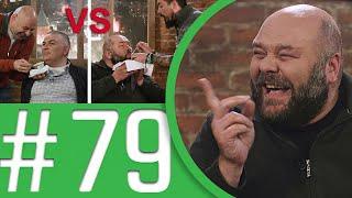 კაცები - გადაცემა 79