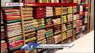 South India Mall Launches a New Store In Uppal, Hyderabad | V6 News
