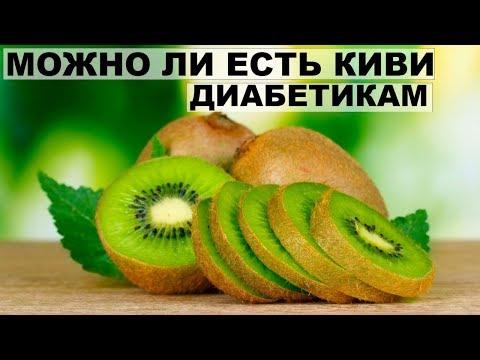 Мандарин може диабетици