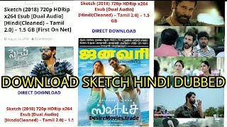 sketch tamil movie images download