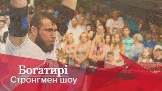 Хто виборов потужну перемогу на етапі Кубка України,...