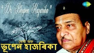 Pratidhwani Suno | Assamese Song | Bhupen Hazarika