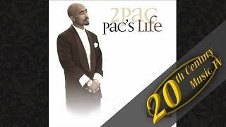 2Pac - Playa Cardz Right (Male) (feat. Keon Bryce & Ludacris)