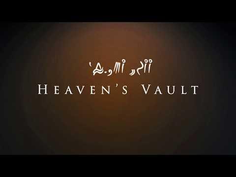 Heaven's Vault Teaser thumbnail