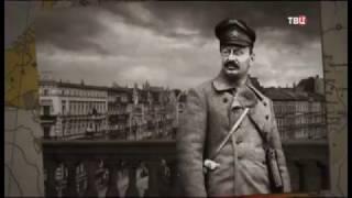 21.04.2017. Альтернативный взгляд на историю. Красный проект