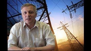 Пякин Крупная авария в США с отключением электроэнергии в Госдепе Белом доме КОБ
