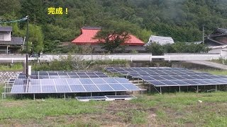 太陽光発電設備を自作