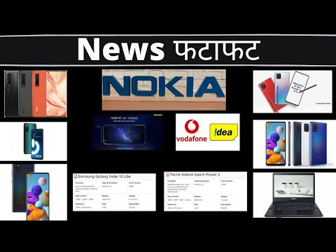 Nokia can challenge any brand, Techno Spark Power 2, Acer One 14 laptop
