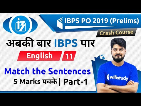 3:00 PM - IBPS PO 2019 (Pre) | English by Vishal Sir | Match the Sentences (Part-1)