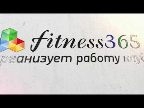 Видеообзор fitness365