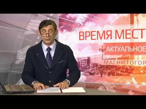 Время местное - актуальное интервью Д. Умарова