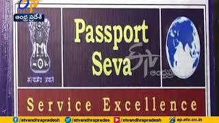 Gang Making Fake Passports Busted | Hyderabad