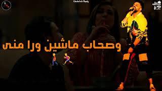 اغاني حصرية حالة واتس _ انا والغرقانه _ زيزو النوبى _ البوم صلصه فريق الاحلام 2020 تحميل MP3
