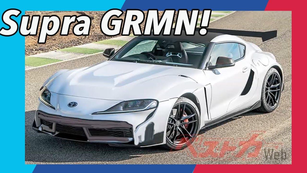 Toyota SUPRA GRMN to get BMW M Powerplant in 2023