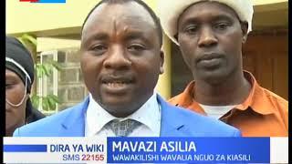 Bunge la Nakuru labadili kanuni ,wawakilishi wavalia nguo za kiasili | Dira Ya Wiki
